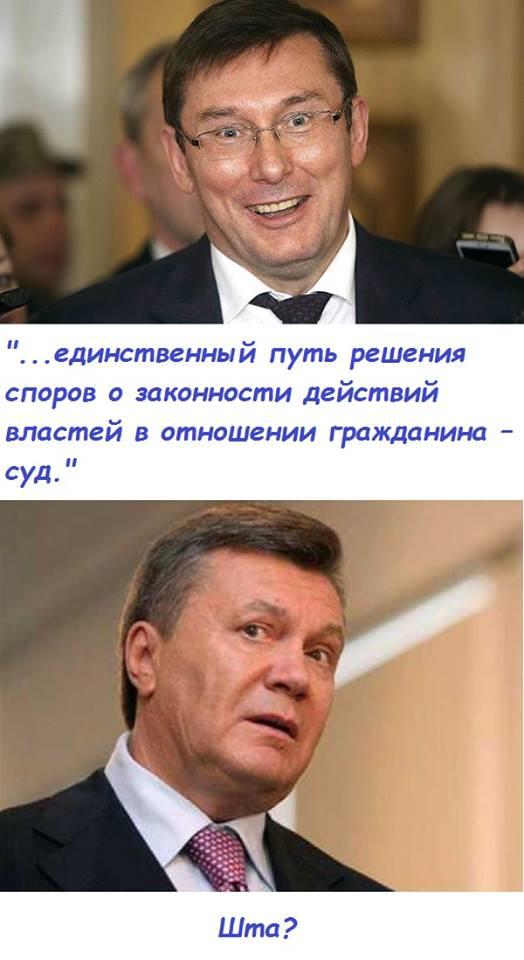 Совет Европы осудил приговор Чийгозу, вынесенный российскими оккупантами - Цензор.НЕТ 5160