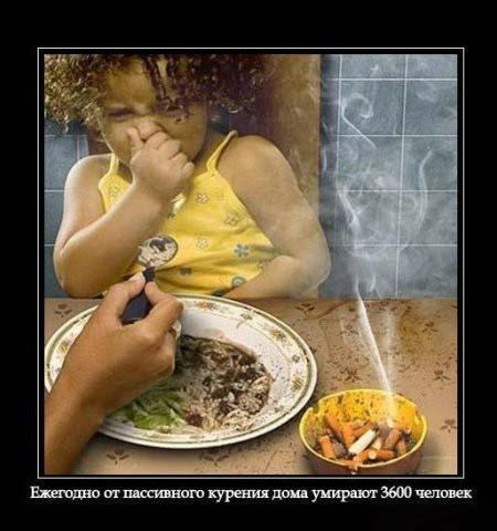 Минздрав предлагает запретить курение на балконах, лоджиях и.