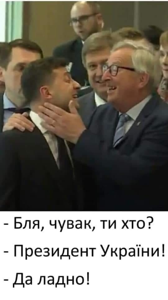 Зеленський запросив в Україну Тома Круза і зустрівся з ним в ОП - Цензор.НЕТ 30