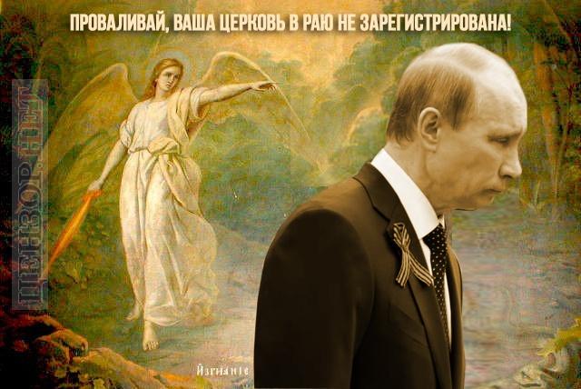 День визнання автокефалії ПЦУ - це день виходу з церковного рабства, визнання духовної незалежності країни, - Яценюк - Цензор.НЕТ 4161