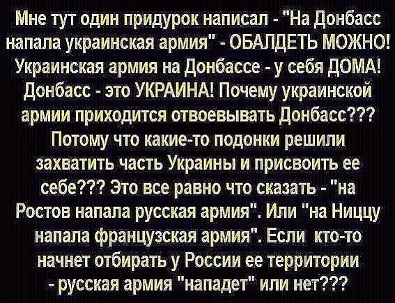 Росія - це країна, яка свідомо спонсорує тероризм і застосовує тортури, - Клімкін - Цензор.НЕТ 9971