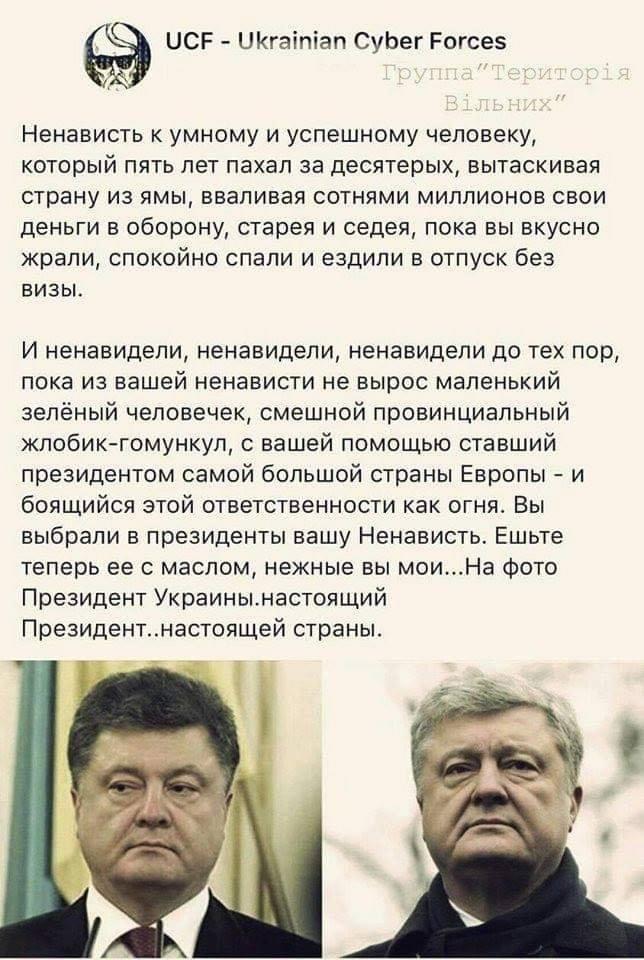 """""""Ми цього не допустимо"""", - терорист Ходаковський заявив, що вони не виконуватимуть мінські угоди в частині виборів на окупованих територіях - Цензор.НЕТ 1124"""