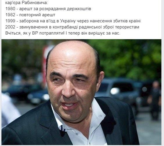 Втручання Кремля загрожує виборам-2019 в Україні та Євросоюзі, - Порошенко на саміті ЄНП у Гельсінкі - Цензор.НЕТ 7040