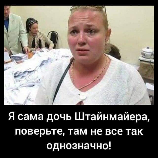 """""""Если раньше отношение к украинской армии было """"эти бендеровцы"""" или """"эти вояки"""", то сейчас это """"наши"""". И """"не отпускайте их никуда"""" - экс-глава Попаснянской РГА Шакшун - Цензор.НЕТ 2947"""