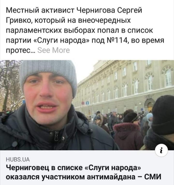 Заявления Разумкова о местных референдумах по декоммунизации свидетельствуют о его незнании законодательства, - Вятрович - Цензор.НЕТ 7219