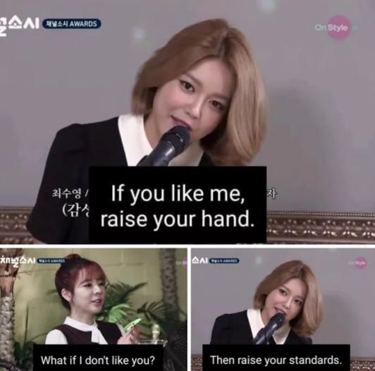 Sooyoung, oyunculuk yapmak için şarkıcılık kökenlerini aştığını anlattı