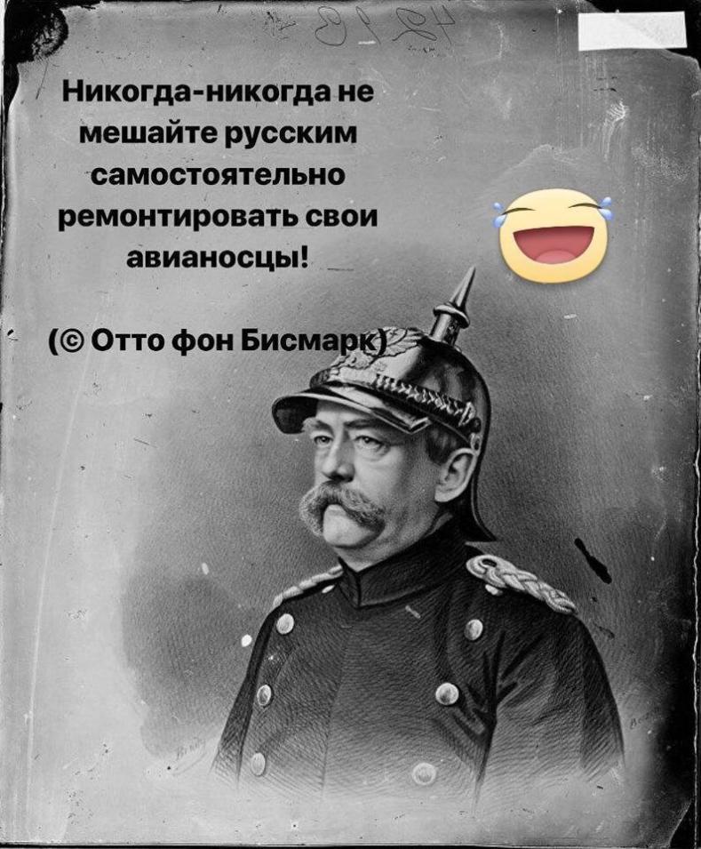 """""""Роскосмос"""" показал, как упал """"Союз"""" - Цензор.НЕТ 4876"""