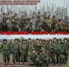 Найманці РФ застосували заборонені міномети в районі Лебединського. Для придушення ворожої активності сили ОС відкривали адекватний вогонь, - штаб - Цензор.НЕТ 122