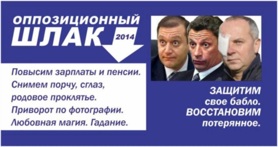 """НАБУ получило дополнительные доказательства выплат Манафорту - экс-советнику Януковича и бывшему руководителю штаба Трампа, - """"Зеркало недели"""" - Цензор.НЕТ 49"""