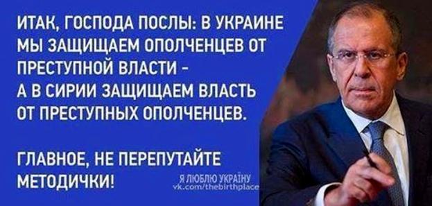 Российские тюремщики поместили Сущенко в карцер и откровенно издеваются над ним, - Денисова - Цензор.НЕТ 1455