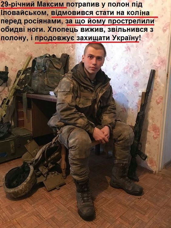 Прощание с участником АТО, киборгом, ветераном 95-й ОДШБр Олегом Котенко прошло в Житомире - Цензор.НЕТ 9711