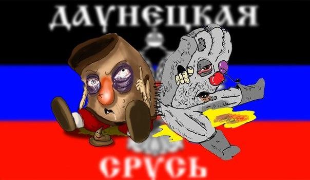 У Сенаті закликали США, ЄС і НАТО не допустити консолідації окупаційної влади в Криму - Цензор.НЕТ 8239