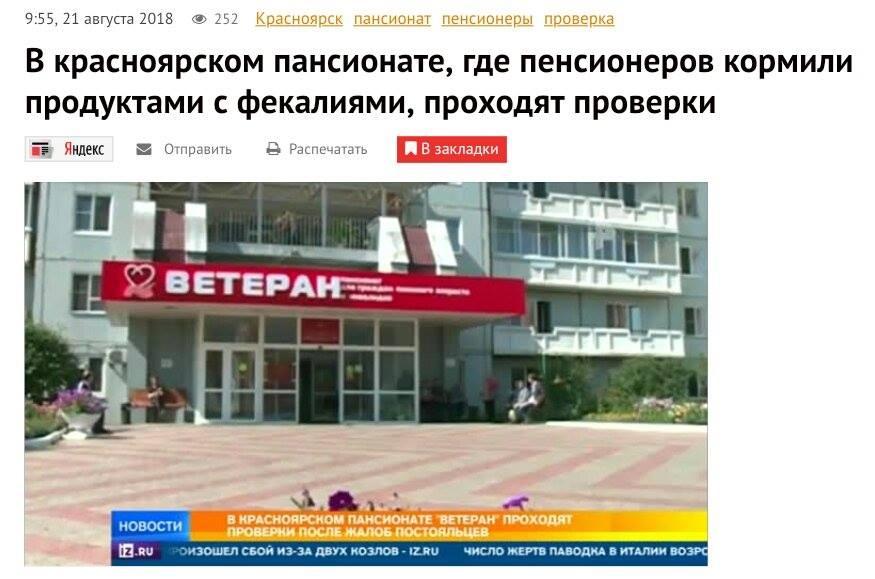 Додаткові фінанси на проведення військового параду в Києві для Міноборони не виділялися, - Чорнобай - Цензор.НЕТ 8650