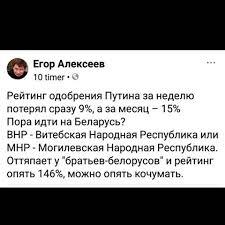 Мининформполитики запустило на оккупированных территориях UA|TV и другие телеканалы - Цензор.НЕТ 340