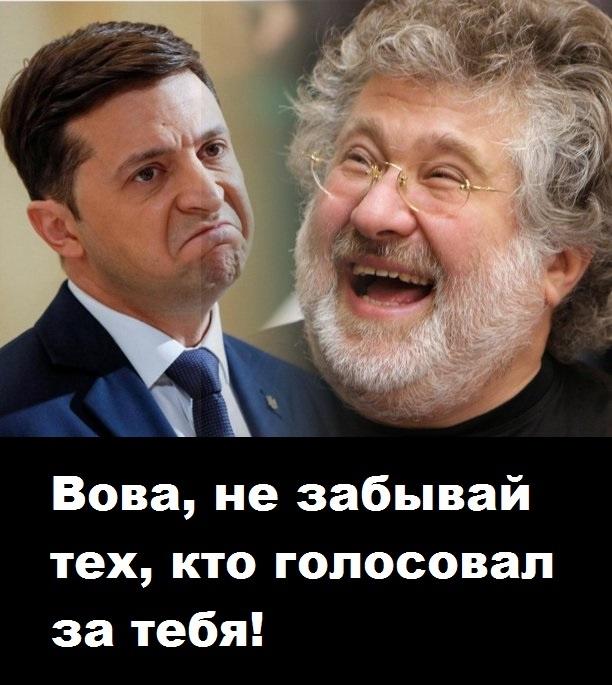 """Ексглаву АП Райніна обрали головою харківської """"ОПЗЖ"""": """"Він не давав остаточно принизити нас, коли була націоналістична влада, і йому було дуже важко"""" - Цензор.НЕТ 2164"""