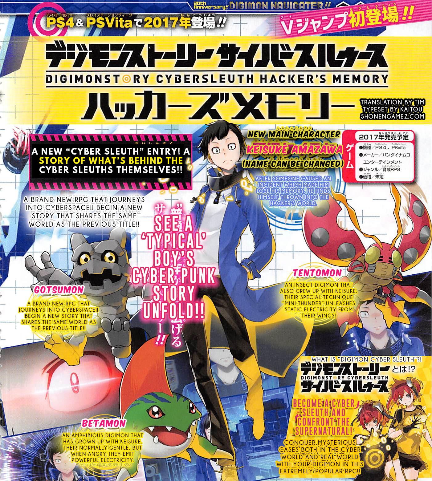 Digimon Story: Cyber Sleuth - Hacker's Memory Fd64328d3c3782f63e6f9e71ecdf63c2a7b7e1411f6efa5854e64a80144548fc