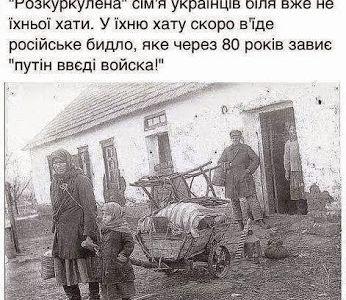 Декоммунизация, признание Голодомора геноцидом, противодействие российской информационной агрессии, - Дробович назвал главные задачи УИНП - Цензор.НЕТ 556