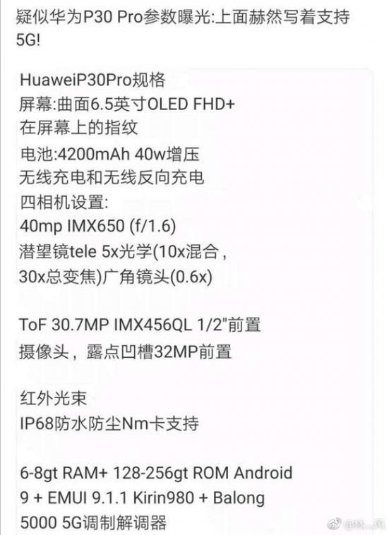 ff48c6c8ba6b96b057e8bc992b16660d2851feb9